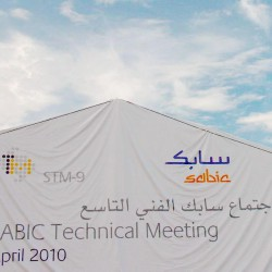 prozap-sabic-technical-meeting-2010-1